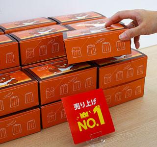 販促POPとして、人気の商品PRにも最適。|POPカード