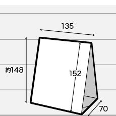 テーブルテント(A型POP)大サイズ