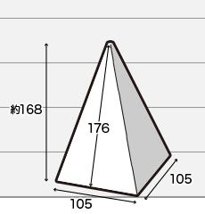 四角すい(ピラミッド型)POP大サイズ