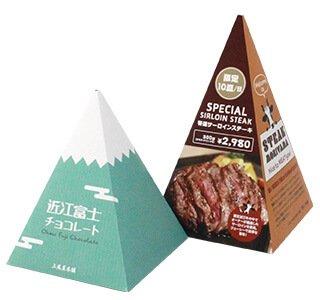 ピラミッド型POP印刷