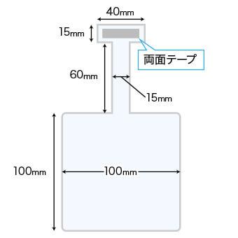 角型 100×100mm