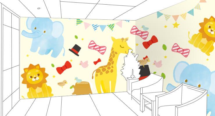 動物柄の子供部屋用壁紙