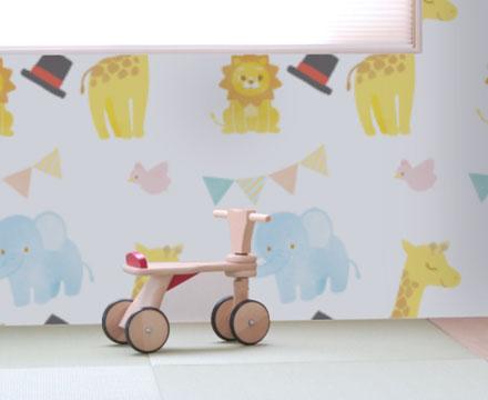 子供部屋・保育施設・キッズルームの壁紙
