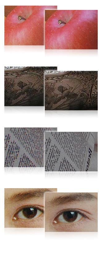 高精細印刷と一般的な印刷の比較