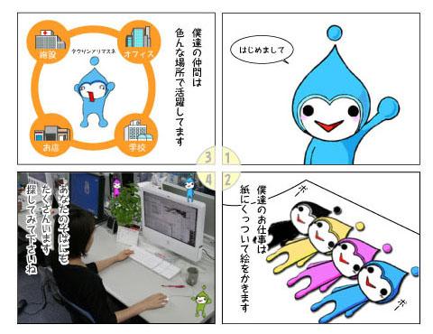 4koma_1.jpg