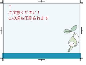 shiagari-kei.jpg