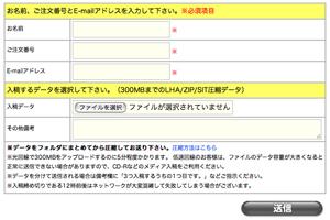 web-up.jpg