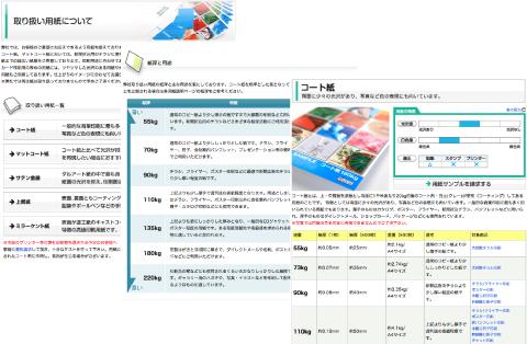 youshi-2.jpg