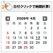 20090417uaieucuyayeca.jpg