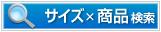 sizex.jpg
