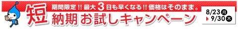 0825_blog_01.png