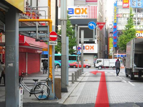 中央通りを左折
