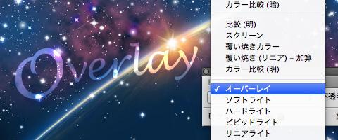 20120831-001.jpg