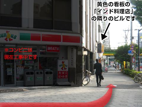 須田町交差点を左へ