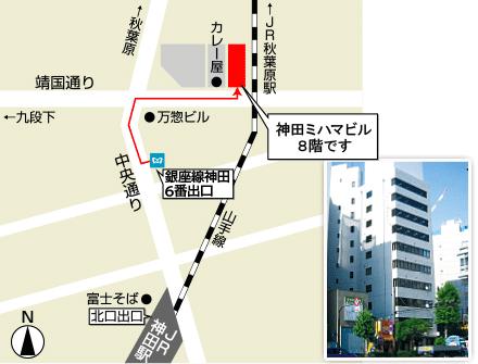 地下鉄銀座線神田駅からのアクセス