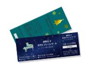 印字チケット
