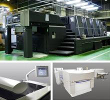 設備、印刷機