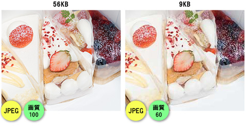 JPEGの画質比較画像2