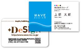 カード/名刺印刷