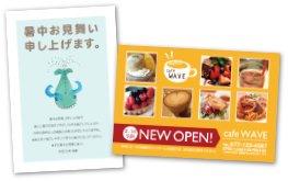 はがき/ポストカード印刷