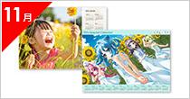 ポスターカレンダー印刷
