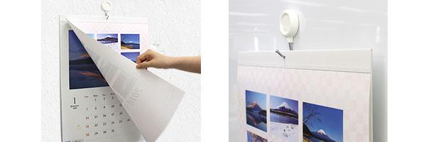 ECO壁掛けカレンダー印刷(タンザック)