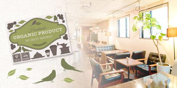 壁紙で店舗の雰囲気を演出!事例に学ぶ壁紙の活用法
