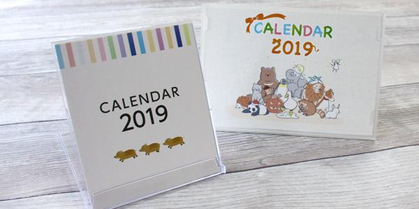 カレンダー印刷 2019年限定サンプルあります!