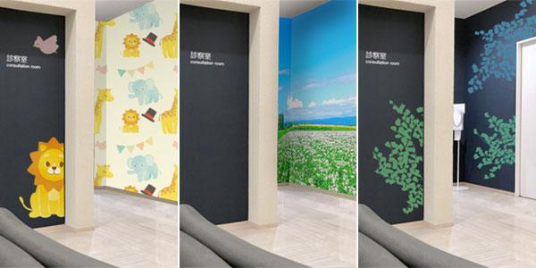 病院、クリニックを明るい雰囲気に。オススメの壁紙デザイン、素材をご紹介