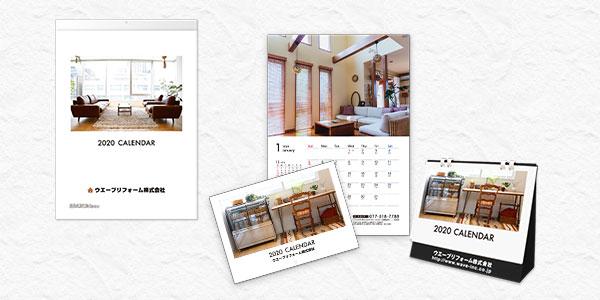 【新登場】お手持ちの写真で作れる「マイフォト名入れカレンダー」をご紹介!