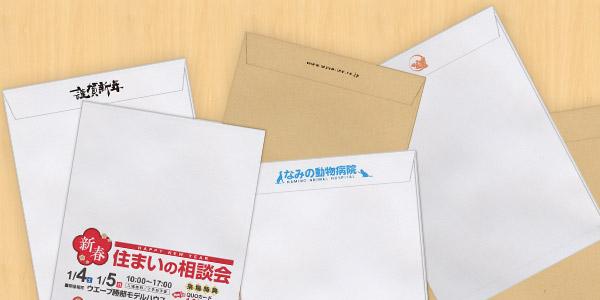 オンデマンド角2封筒がフラップ印刷対応!