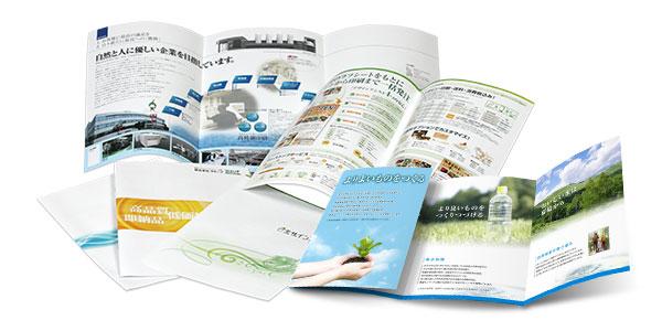 追加費用なしでサイズや折り方をカスタマイズできる折パンフレット・リーフレット印刷